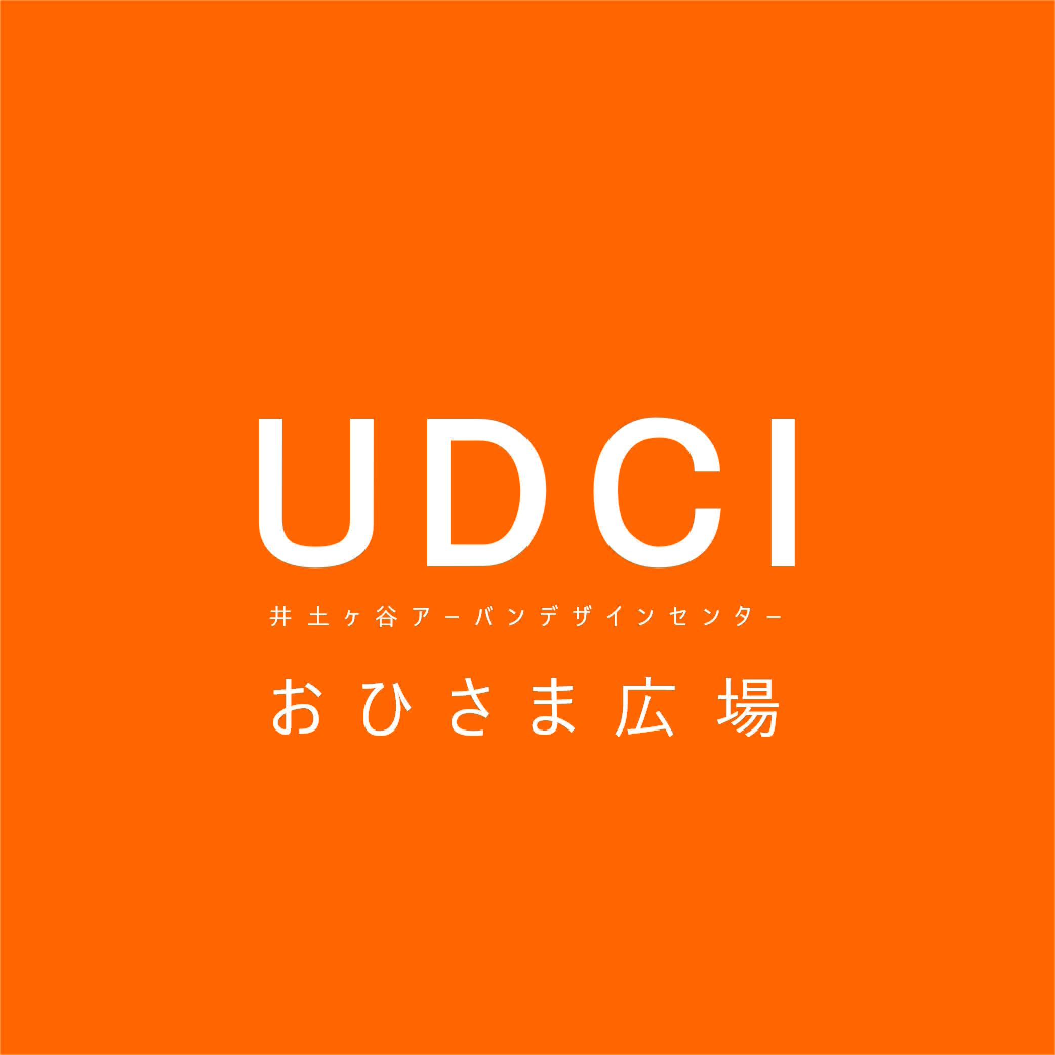 UDCID