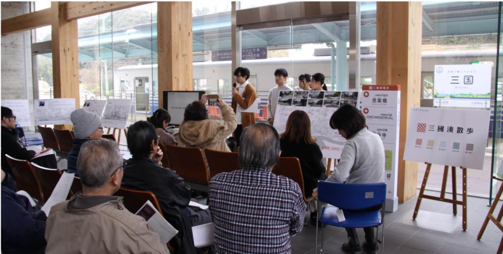 三国湊サイン整備プロジェクト