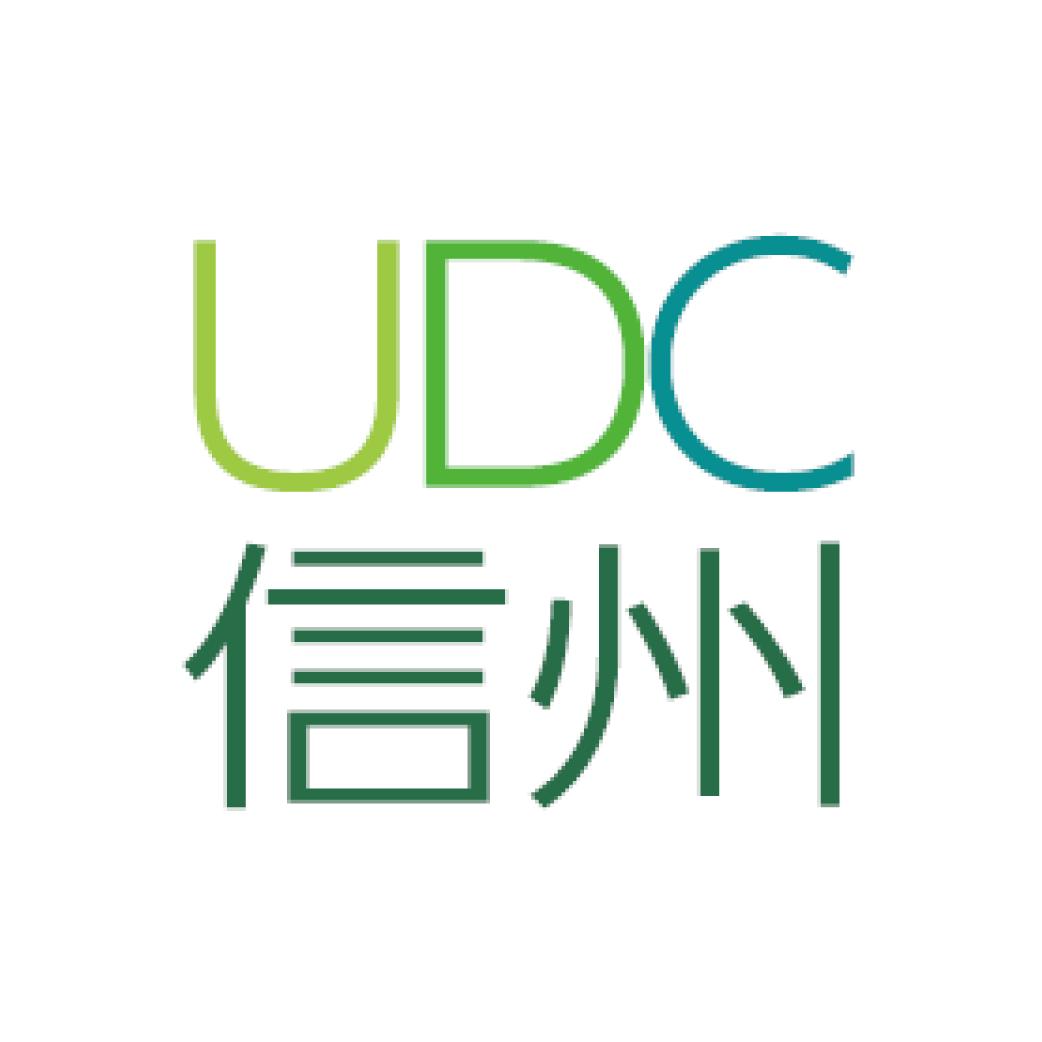 UDC信州