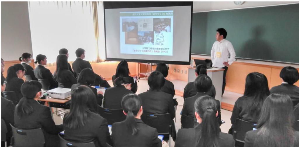 市立長野高校での課題研究プログラム