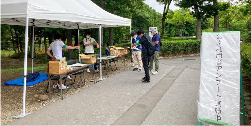 東御中央公園利活用プロジェクト