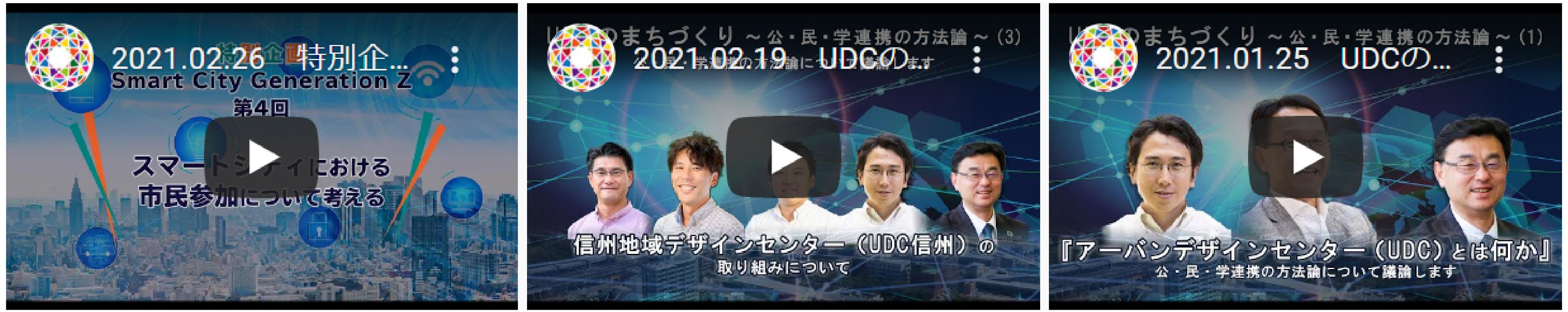 udc_news_20210315
